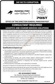 jobs in post jang jobs ads paperpk jobs in post jang jobs ads 17 2017
