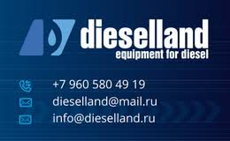 DL-CR50209 <b>Цанговый патрон</b> для притирания клапана ...