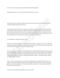 all exam soloutions and notes english essays fsc english essays fsc
