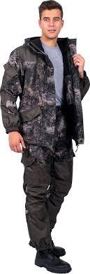 Демисезонный <b>костюм</b> Факел <b>Горка</b>-<b>3 Чайка</b>, спектр, р.60-62 ...