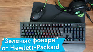 <b>HP</b> для геймеров — Headset 600, Keyboard 800 и Mouse <b>300</b> ...