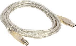 That would <b>Кабель Vivanco</b> CE U5 50A, <b>USB 2</b>,0 AM/AF, 5 м ...