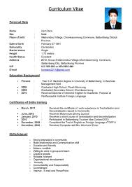 should every resume have a cover letter resume builder should every resume have a cover letter cover letter tips should i send a cover letter