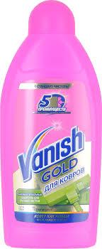 <b>VANISH Антибактериальный Шампунь</b> для ручной чистки ковров ...