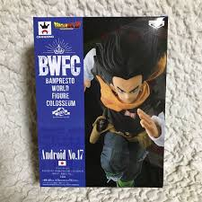 In Stock WSTXBD Original <b>Banpresto Dragon ball Z</b> DBZ World ...