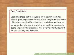 how to write a letter of resignation to your coach    sample    image titled write a letter of resignation to your coach step