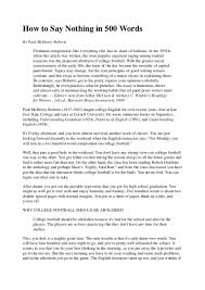 cover letter example of a 500 word essay show me an example of a cover letter word essay example sample on respectexample of a 500 word essay extra medium size