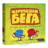 Детские <b>игрушки</b>: Купить в Нижнем Новгороде - цены в ...