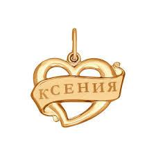 <b>Подвеска</b> «<b>Ксения</b>» с лазерной обработкой <b>SOKOLOV</b> – купить в ...