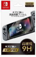 Купить <b>Защита экрана</b> Nintendo <b>Switch</b> Protector Anti-Scrach (<b>Oivo</b> ...