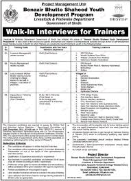 doctor of veterinary medicine job opportunity jobs doctor of veterinary medicine job opportunity