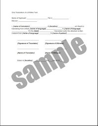 health related forms documents and templates sample interpreter declaration form