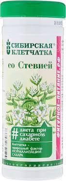 Сибирская Клетчатка со <b>стевией</b>, <b>170 г</b> — купить в интернет ...