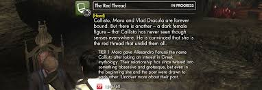 The Secret World: The <b>Red Thread</b> Guide / Solution : Unfair.co