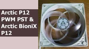 Вентиляторы и Водяное Охлаждение CPU. Обзор <b>Arctic P12</b> ...