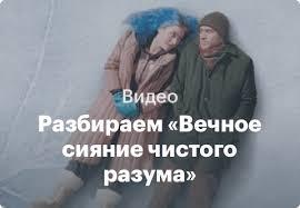 Леденящий (сериал, 1 сезон) — актеры и съемочная группа ...