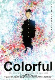 <b>Colorful</b> (film) - Wikipedia