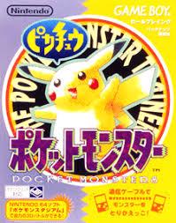 Resultado de imagen de pokemon amarillo