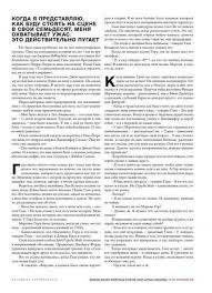 НОВОСТИ <b>DEPECHE MODE</b> | ВКонтакте