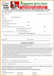 5 kfc job application form ledger paper dunkin donuts job application form printable 1275 · 1650