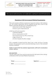etihad pre employment medical declaration form pdf docdroid