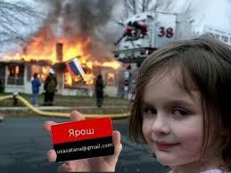 """Путинская марионетка Аксенов пригрозил внести Порошенко в списки сторонников """"деструктивных"""" организаций - Цензор.НЕТ 9171"""