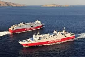 Αποτέλεσμα εικόνας για Ανακοίνωση Fast Ferries για την απεργία της ΠΝΟ
