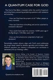 a quantum case for god dennis zetting com a quantum case for god dennis zetting 9780997681901 com books