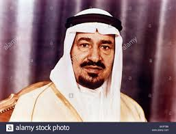 khaled stock photos khaled stock images alamy saudi arabia hm king khaled bin abdul aziz stock image