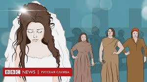 """""""Что покажет <b>простыня</b>"""". Как древние свадебные традиции ..."""