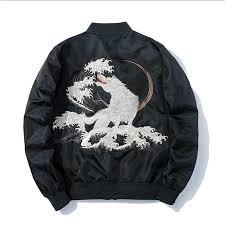 <b>Zozowang</b> 2018 <b>Spring</b> And <b>Autumn</b> High Street Embroidery Jacket ...