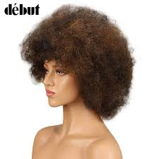 Online Shop <b>Debut Short Human Hair</b> Wigs Afro Kinky Curly Wig ...