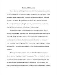 definition essays on success definition essay about success  galidia im a secret resume drinker definition essay about