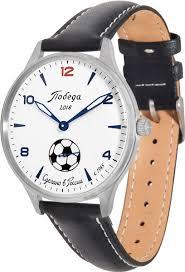 Наручные <b>часы Победа PW</b>-<b>04</b>-<b>62</b>-<b>10</b>-<b>0011</b> — купить в интернет ...