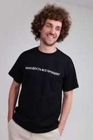 Мужские <b>футболки</b> размера l, купить в интернет-магазине, цена ...