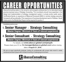 abacus consulting islamabad career opportunities 2016 abacus consulting islamabad career opportunities 2016