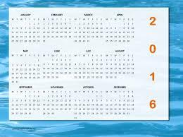 microsoft calendar template target microsoft word 2015 calendar template search results calendar 2015 49thertv