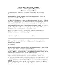 mcfadden scholarship foundation for monterey county libraries scholarship app final 1