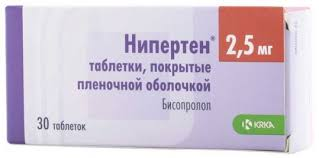 <b>Нипертен</b> 2,<b>5мг 30</b> шт. таблетки покрытые пленочной оболочкой ...