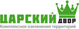<b>Газонная трава</b> в Барнауле