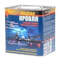 <b>Мастики</b> кровельные холодного применения в Санкт-Петербурге ...