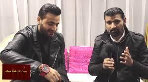 ali shan interview stars ali azeem