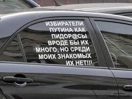 """""""Одной попой на два унитаза не сядешь!"""", - активисты принесли золотые унитазы для Путина и Януковича - Цензор.НЕТ 6200"""