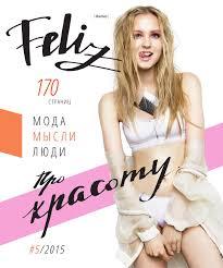 Feliz 5 2015 by Felizmagazine - issuu