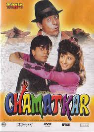 Image result for film (Chamatkar)(1992)