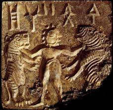 mohenjodaro seal figure grappling rampant tigers this motif is mohenjodaro seal figure grappling rampant tigers this motif is found on seals in mesopotamia
