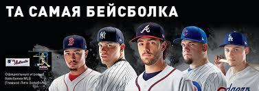 Шапки и <b>бейсболки New Era</b>