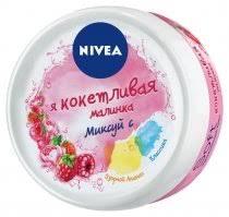 Купить <b>крем питательный для лица Nivea</b> в интернет магазине ...