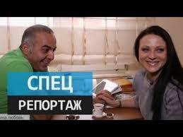 Наташкина любовь. Турецкие слезы. Специальный репортаж ...