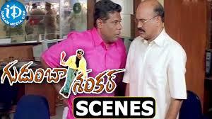 gudumba shankar movie scenes ashish vidyarthi funny dialogues gudumba shankar movie scenes ashish vidyarthi funny dialogues after seeing meera